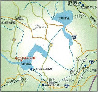 印旛沼公園・周辺マップ
