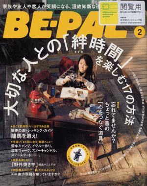 20100109.フォト日記(BE-PAL表紙)
