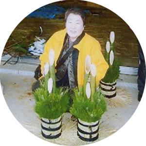 20091201.お知らせ(門松づくり)・円トリミング