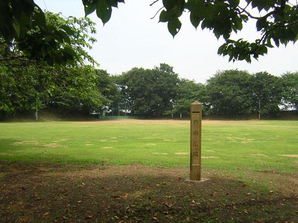 印旛沼公園・自由広場