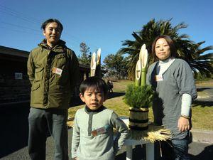20101223(熊田さん)