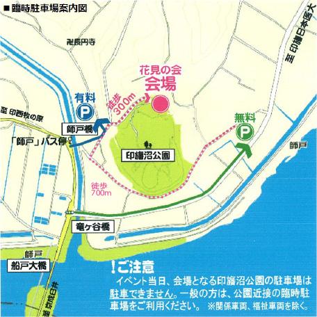 190406-07_rinjichushajo