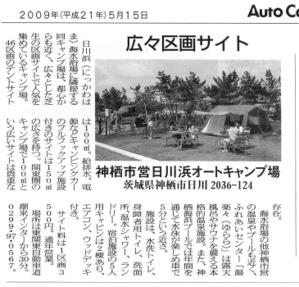 20090527_4